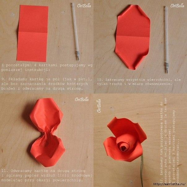 Оригами роза из бумаги пошаговое