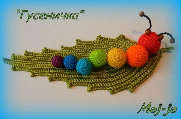 Вязание гусенички мастер класс ирландские кружева