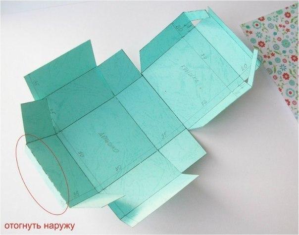 Как сделать из картона коробку из а4